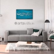 artsville.in-abstract-online-art-india-Schooloing-Fish-P042CL